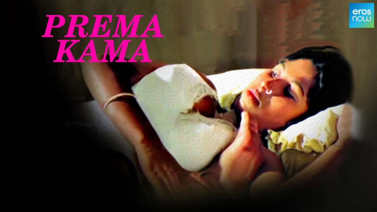 Prema Kama