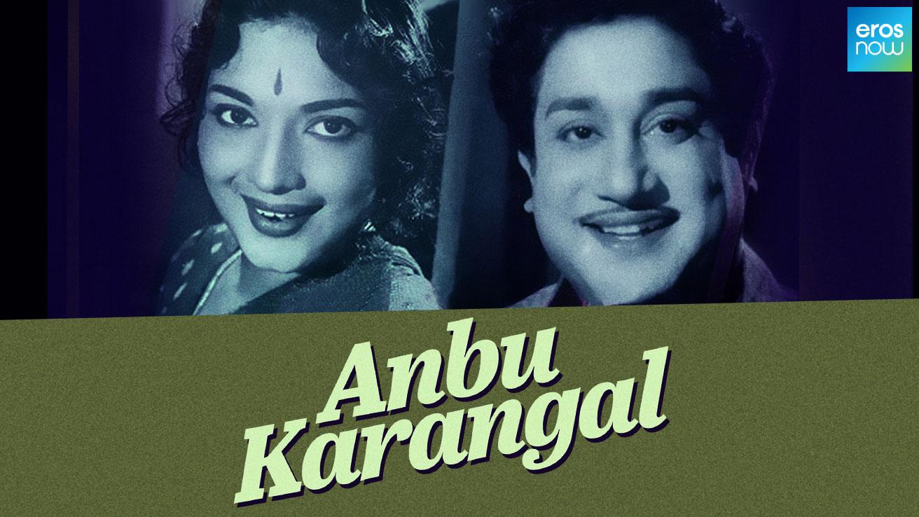 Anbu Karangal