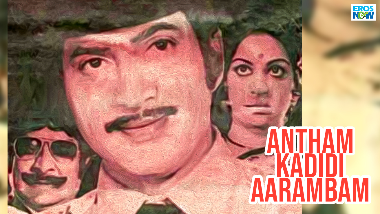 Antham Kadidi Aarambam