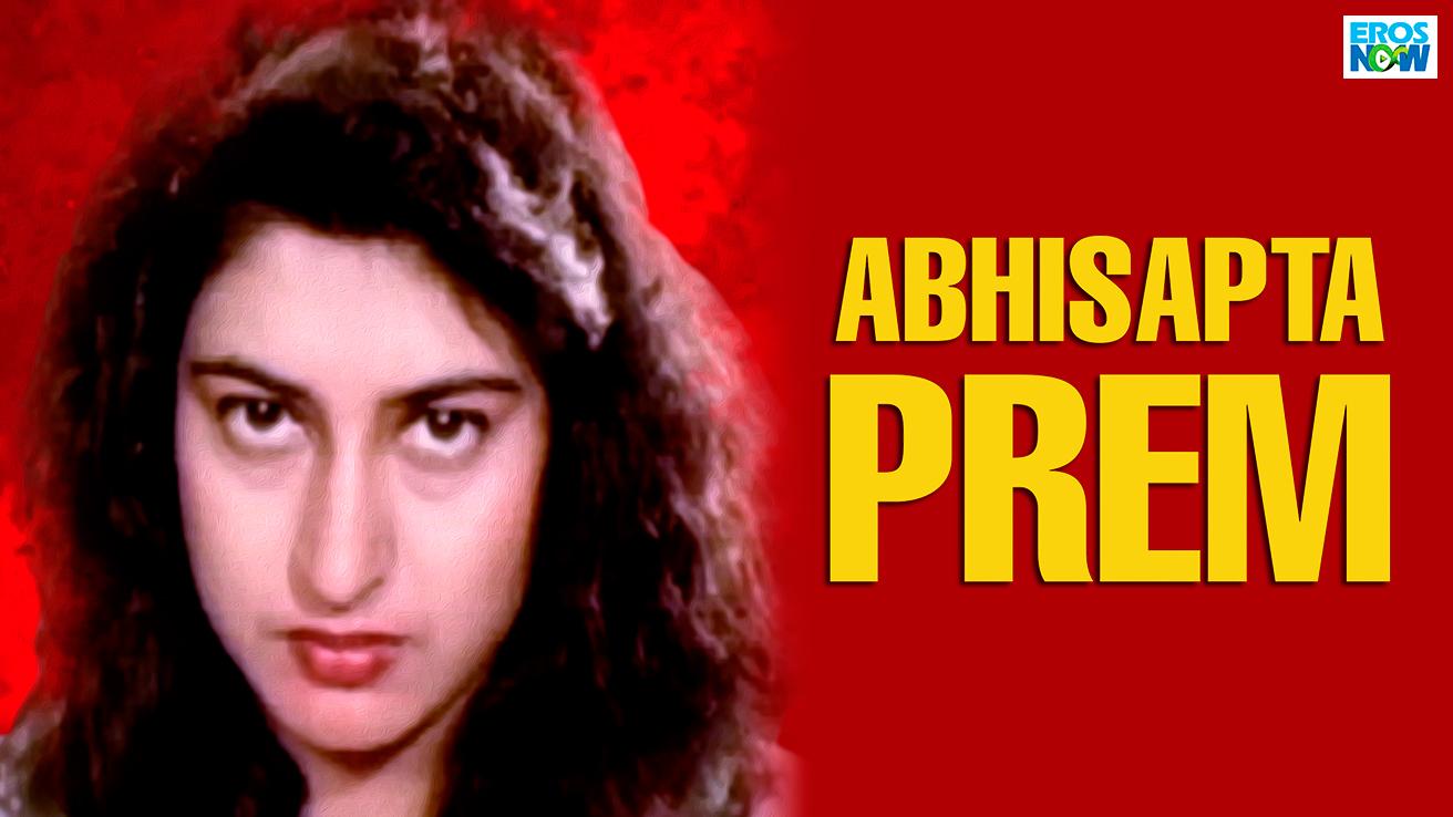 Abhisapta Prem