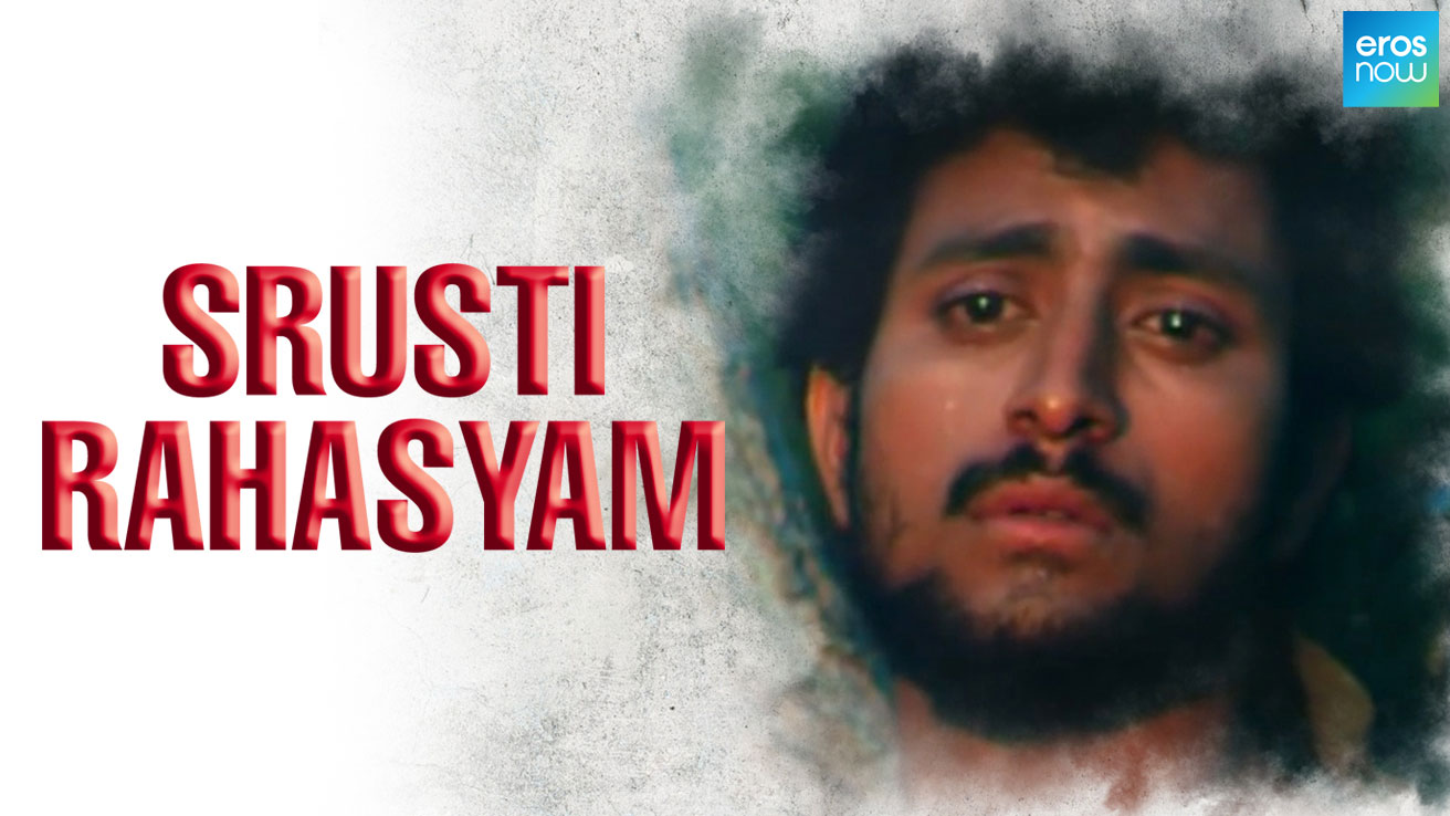 Shrusti Rahasyam