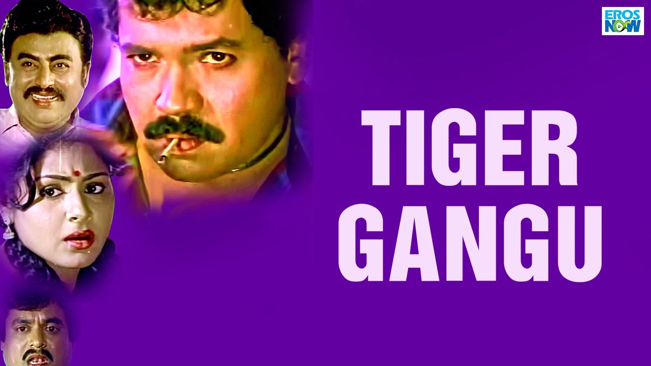 Tiger Gangu