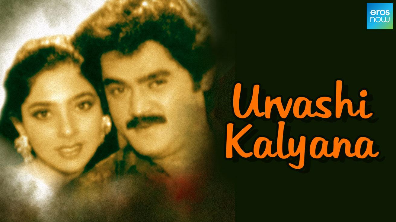 Urvashi Kalyana