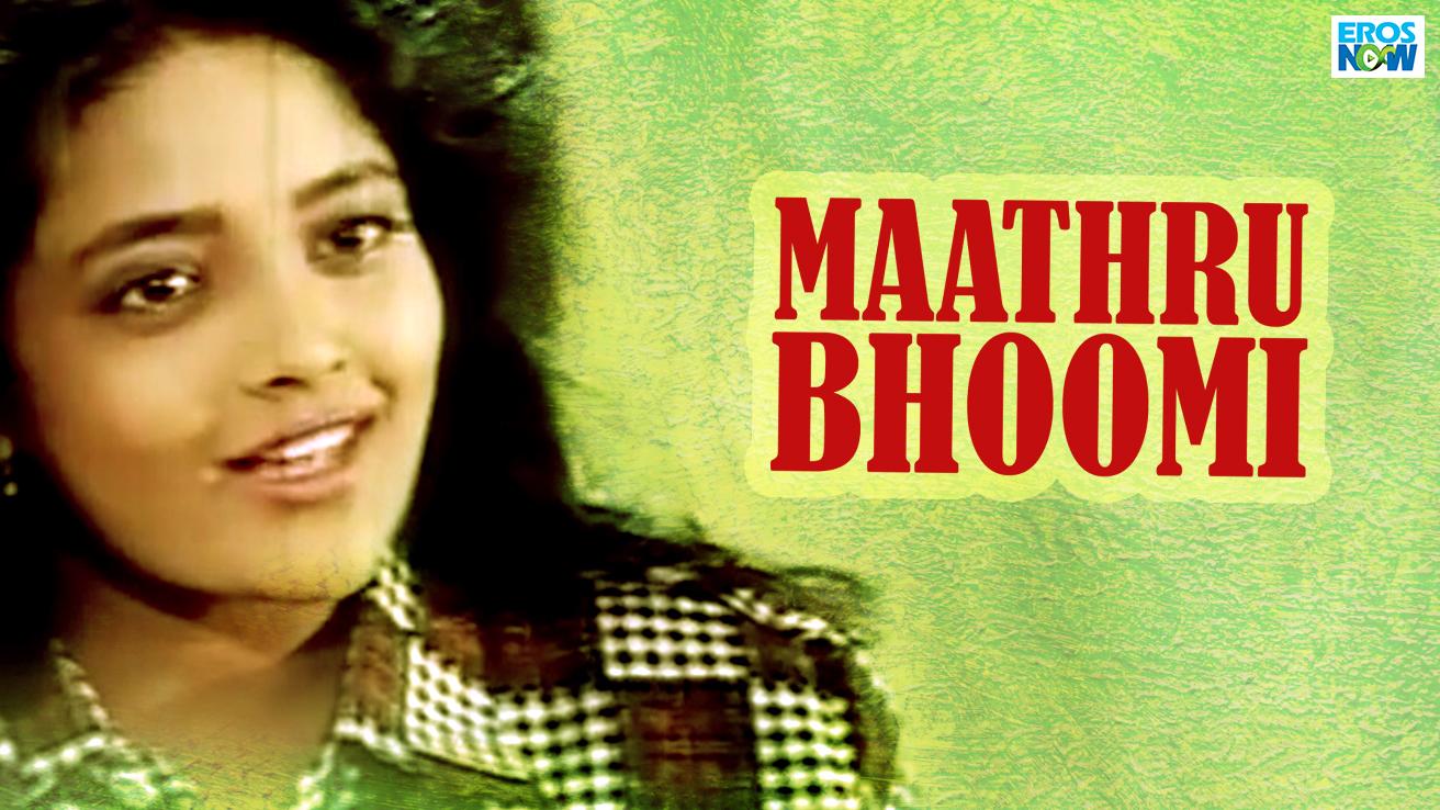 Maathru Bhoomi