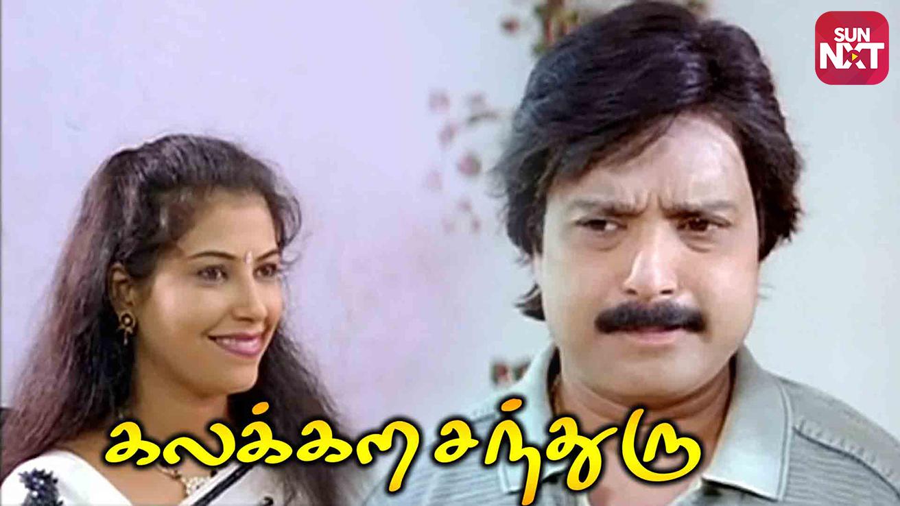 Kalakkara Chandru