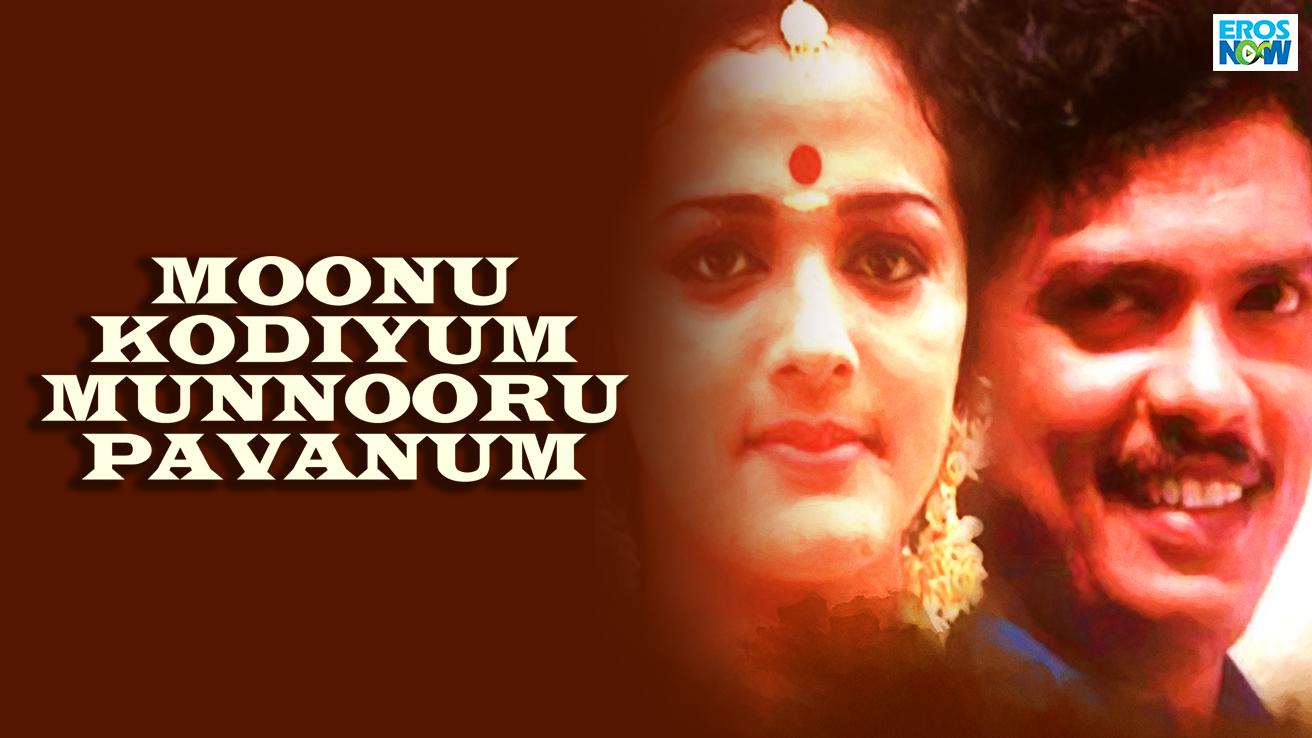 Moonu Kodiyum Munnooru Pavanum
