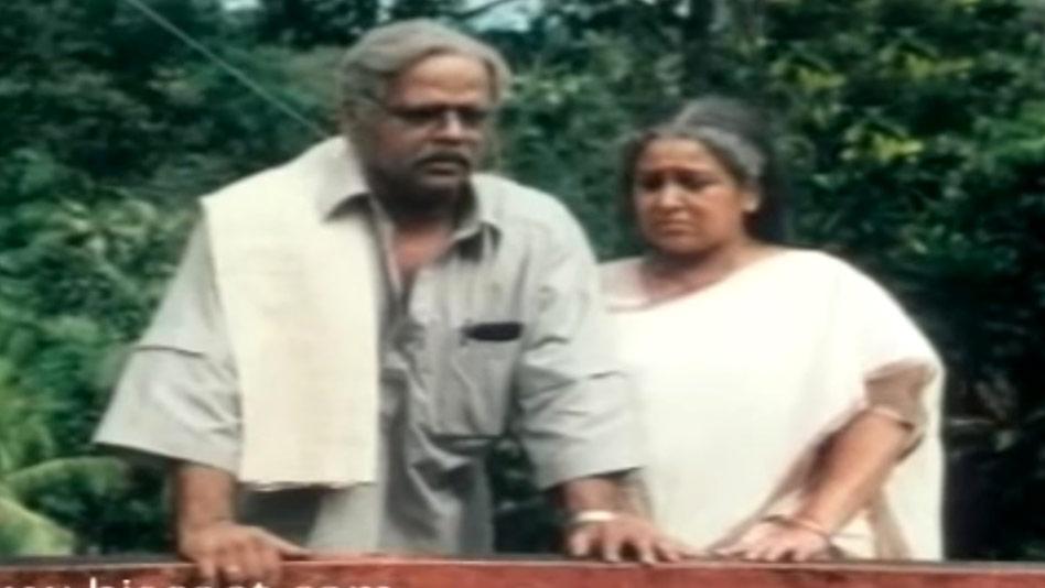 Saaphalyam