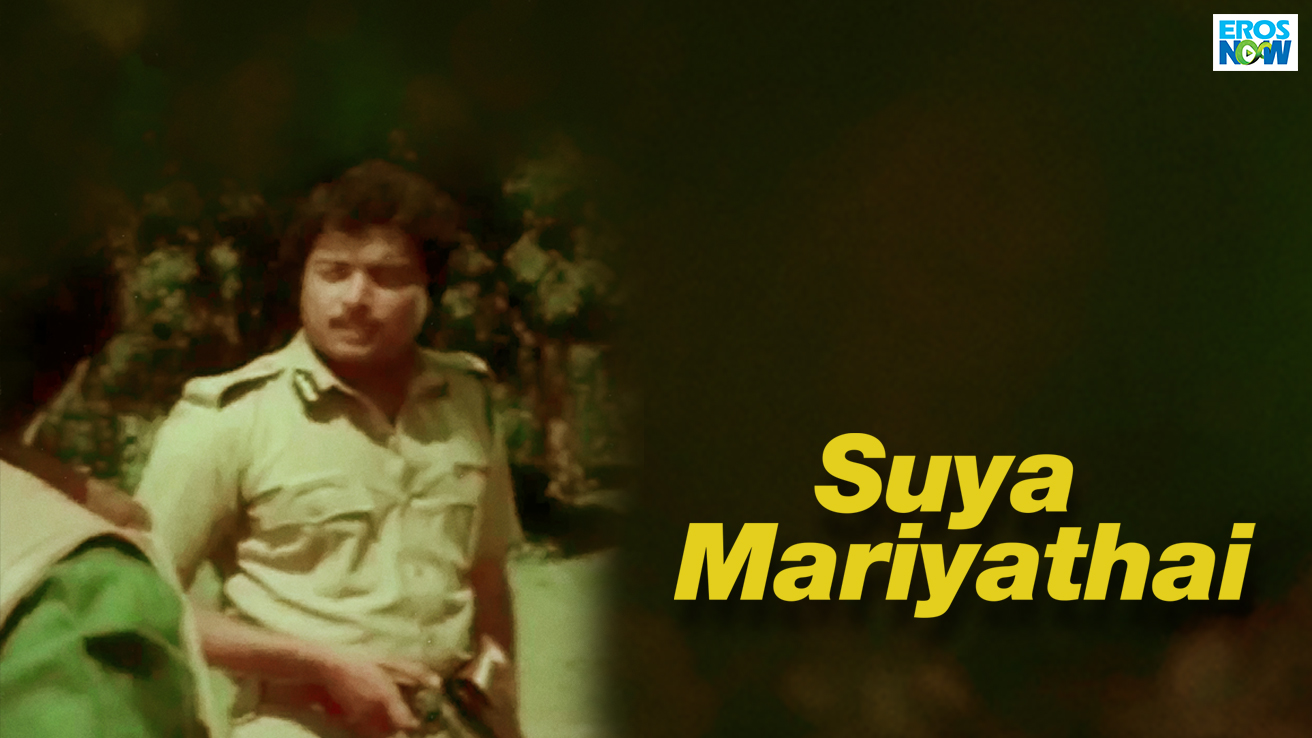 Suya Mariyathai