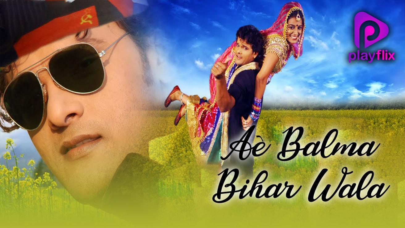 Ae Balma Bihar wala