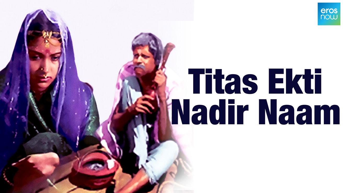 Titas Ekti Nadir Naam