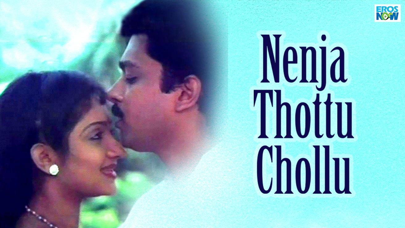 Nenja Thottu Chollu