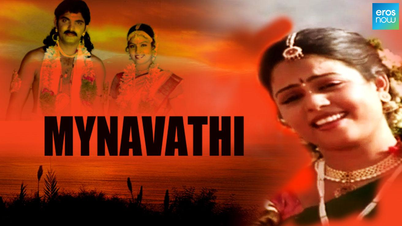 Mynavathi