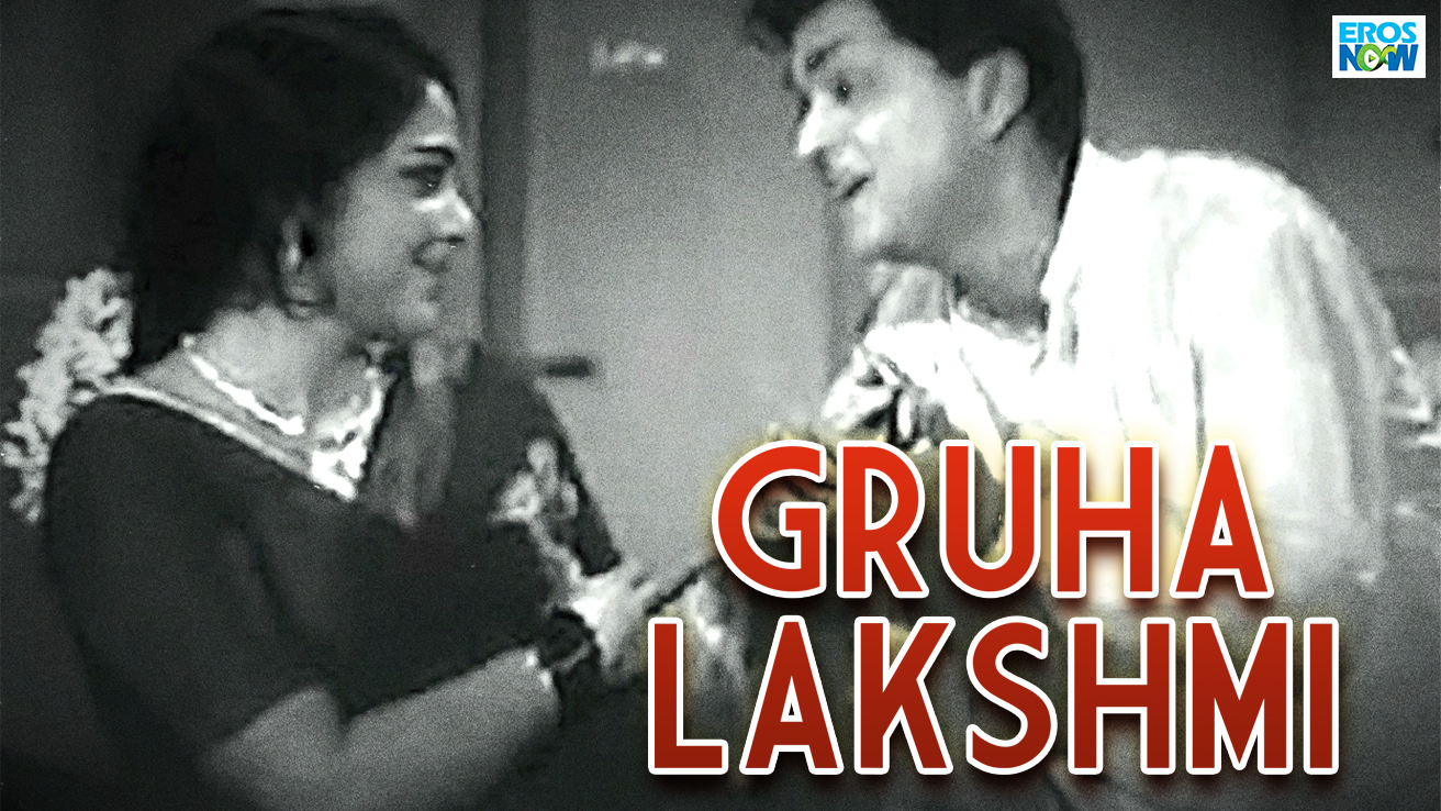 Gruha Lakshmi