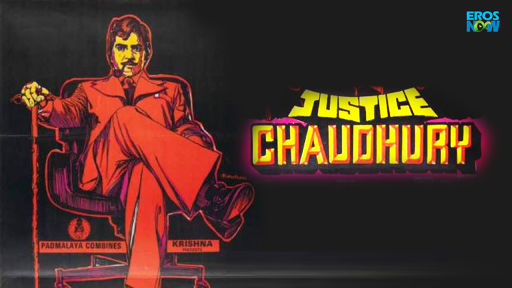 Justice Chaudhury