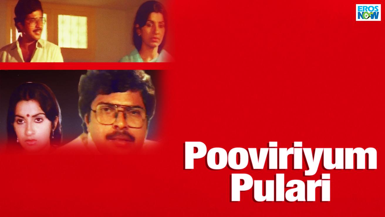 Pooviriyum Pulari