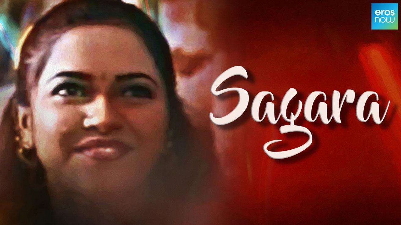 Sagara - Malayalam