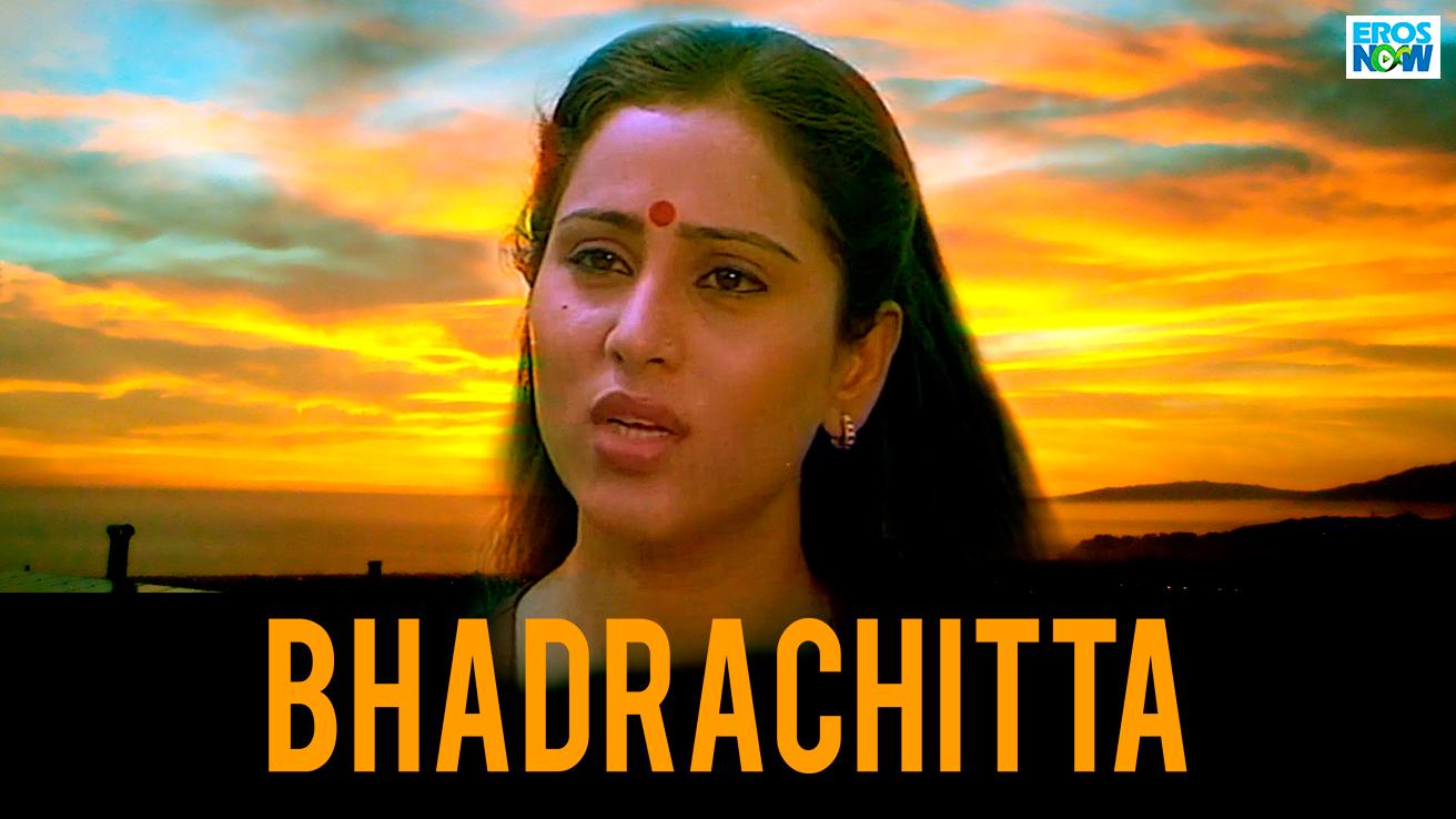 Bhadrachitta