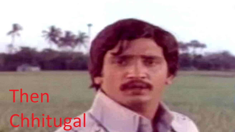 Then Chittugal