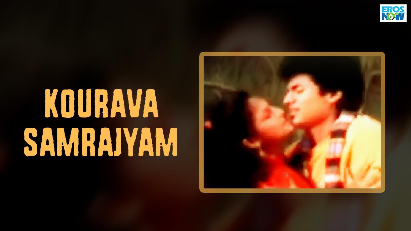 Kourava Samrajyam