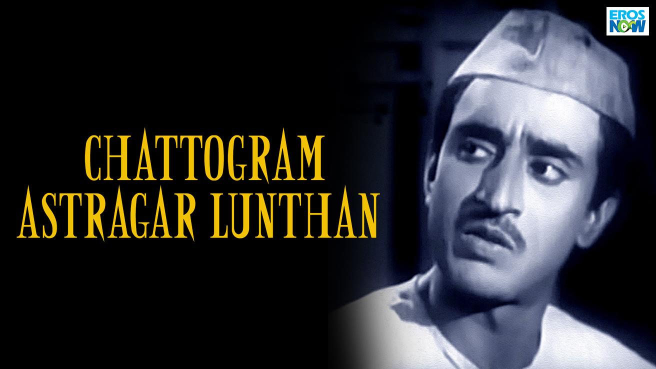Chattogram Astragar Lunthan