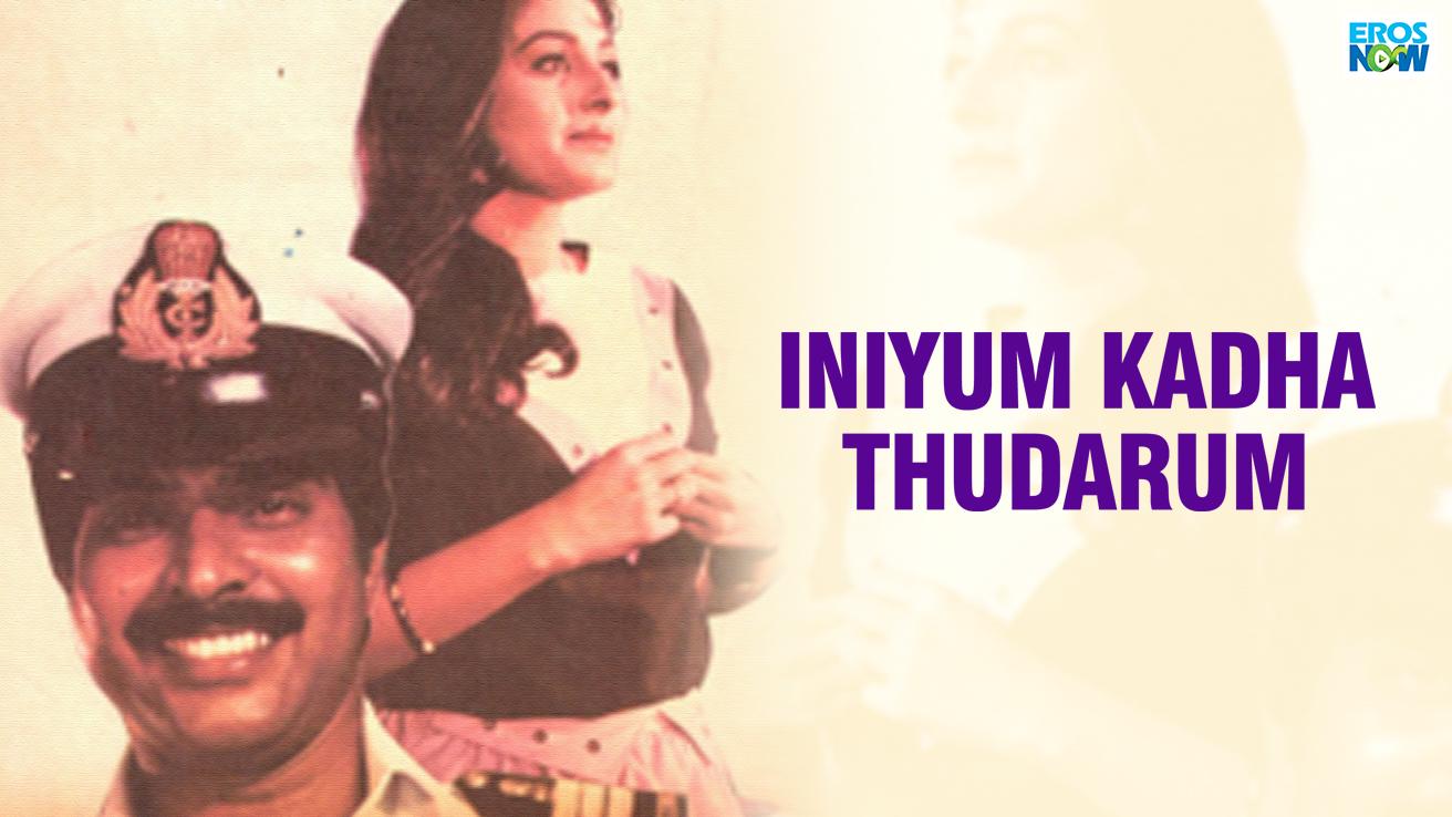 Iniyum Kadha Thudarum