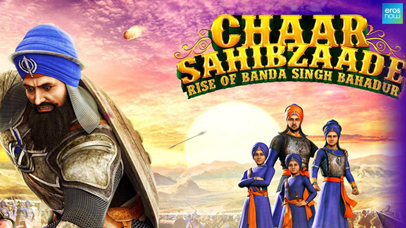 Chaar Sahibzaade -  Hindi