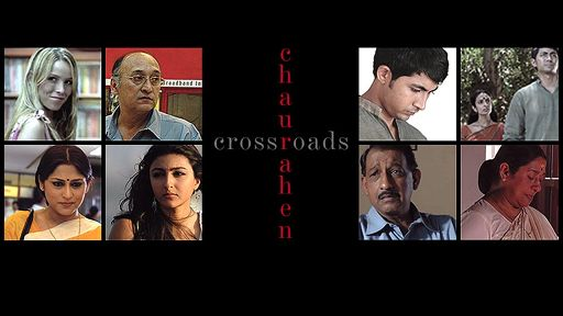Chaurahen-Crossroads