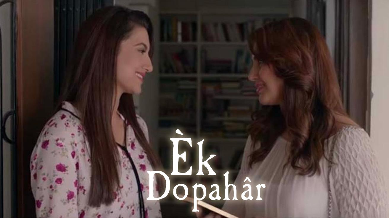 Ek Dopahar