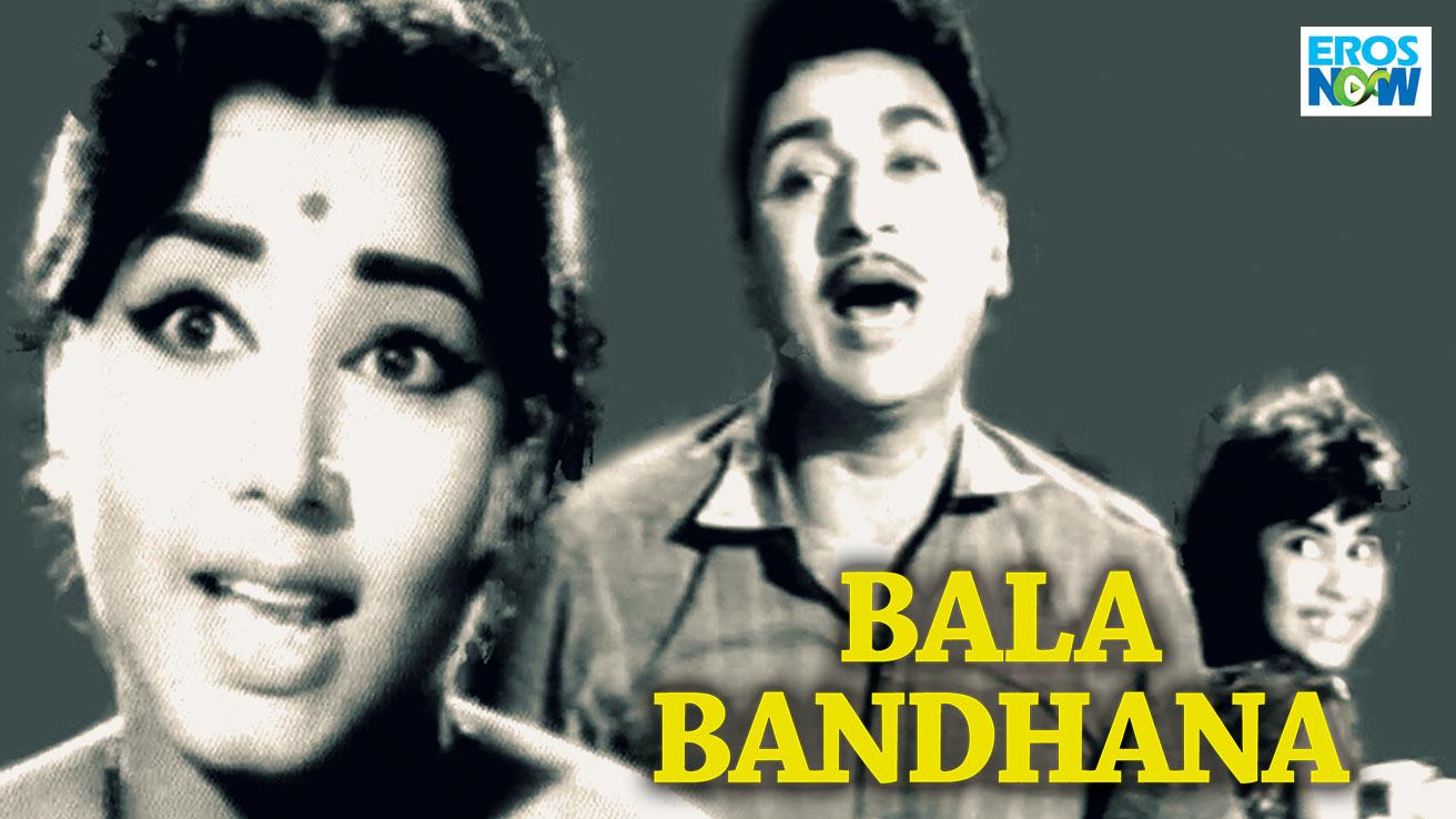 Bala Bandhana