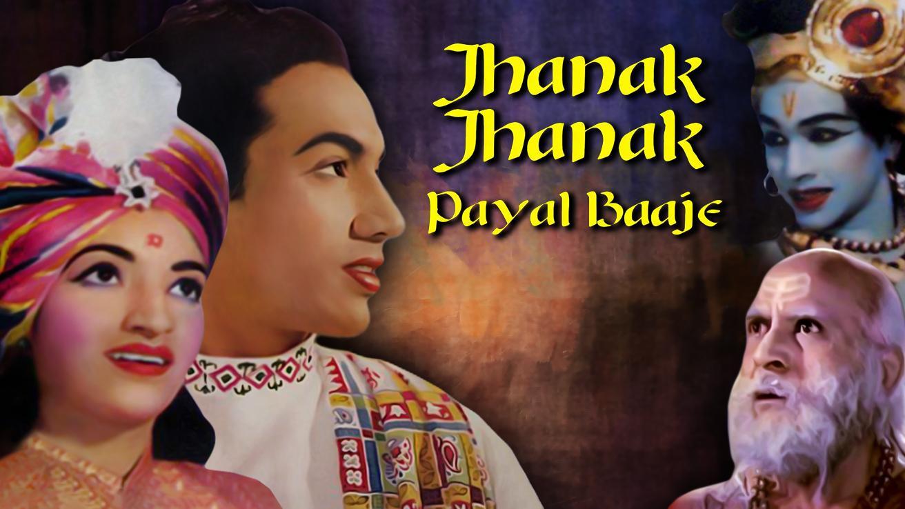 Jhanak Jhanak Payal Baaje