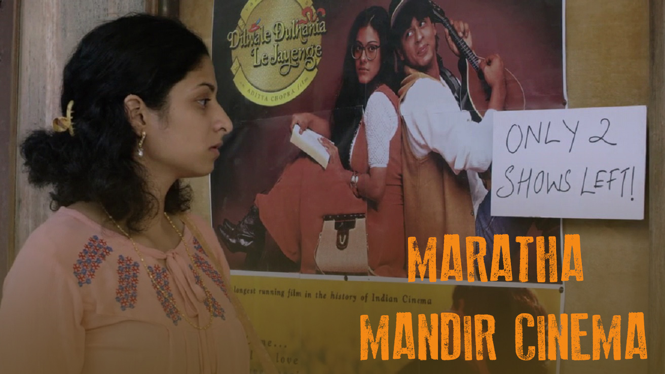 Maratha Mandir Cinema
