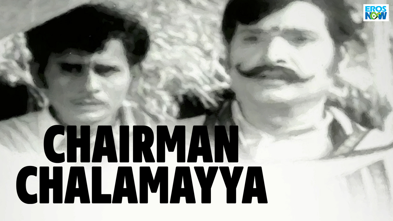 Chairman Chalamayya
