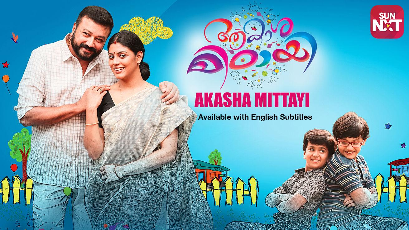 Aakasha Mittayee
