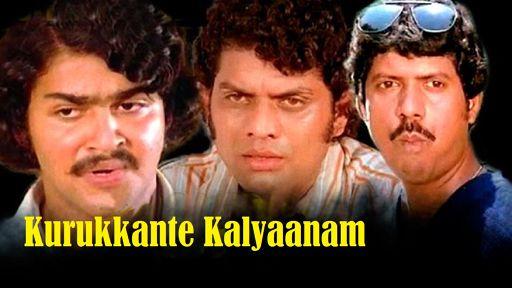 Kurukkante Kalyaanam