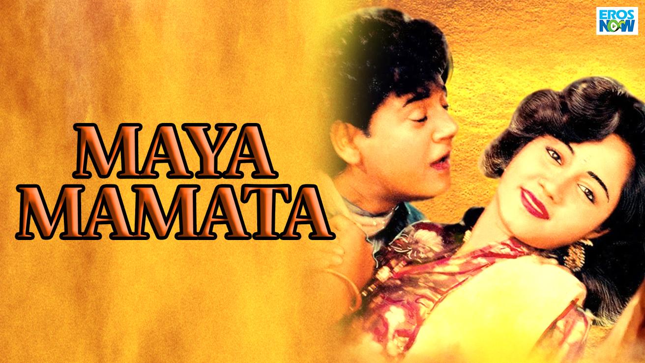 Maya Mamata