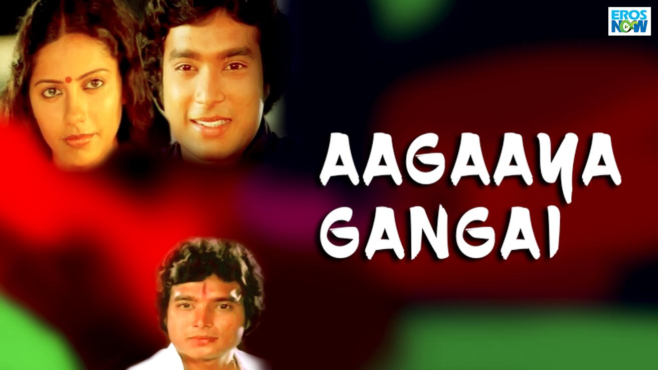 Aagaaya Gangai
