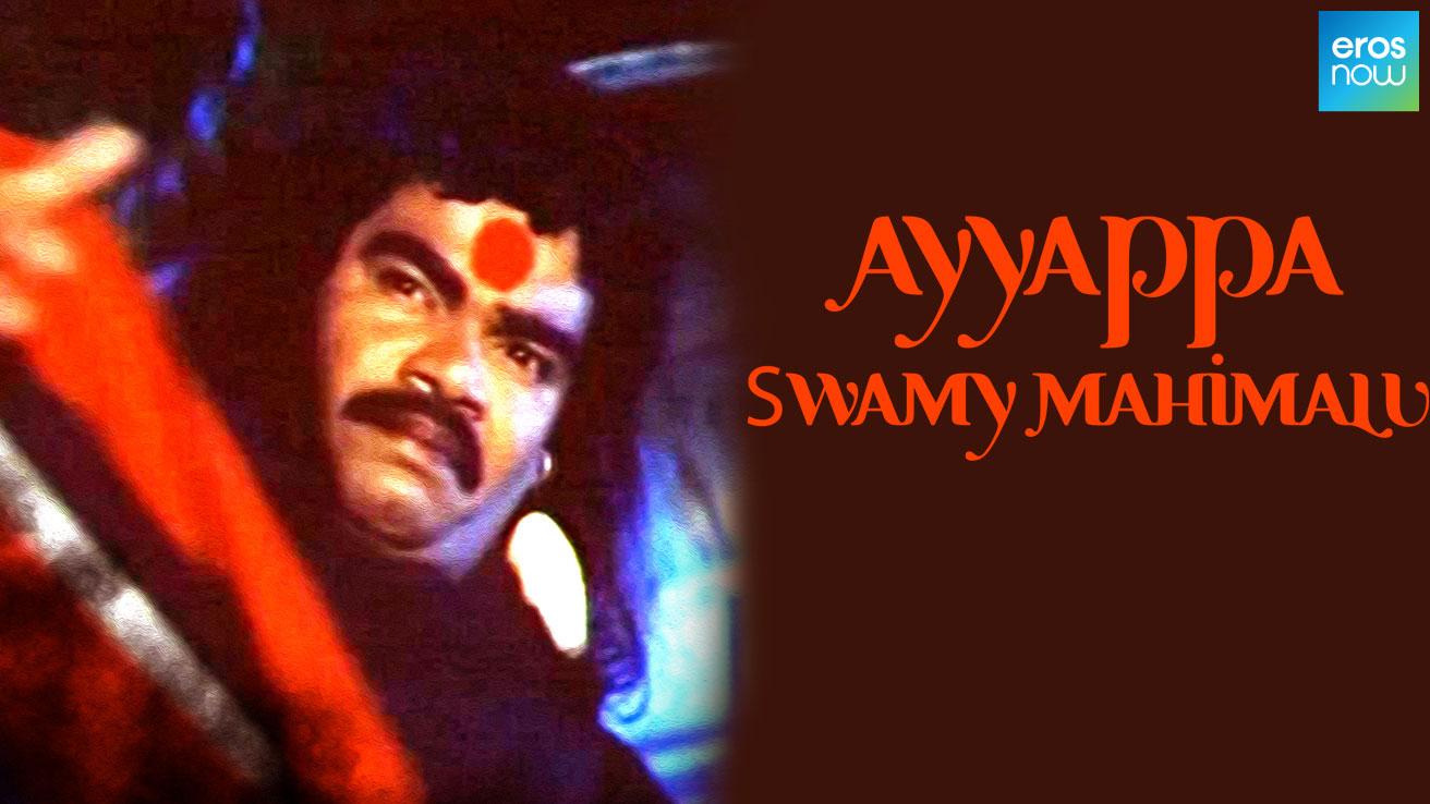 Ayyappa Swamy Mahimalu