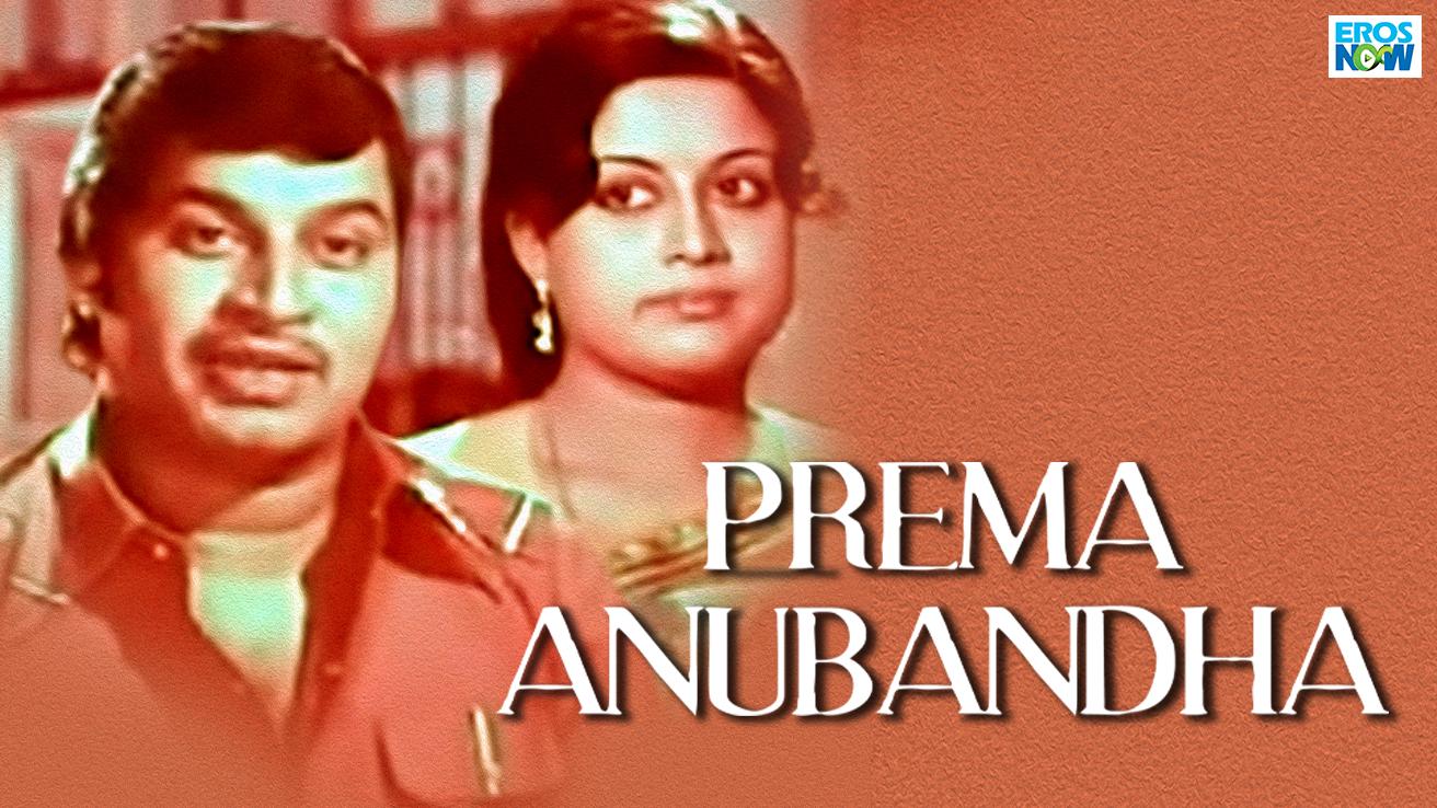 Prema Anubandha
