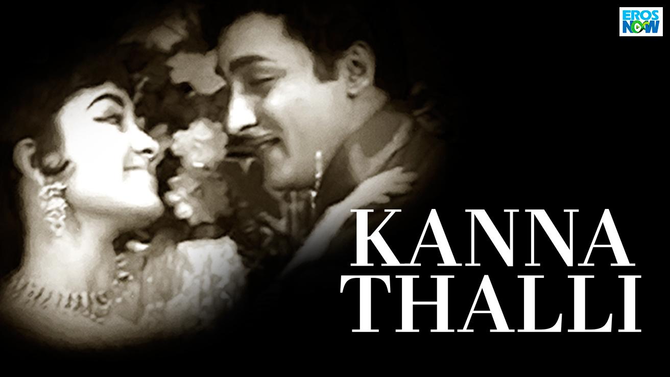 Kanna Thalli