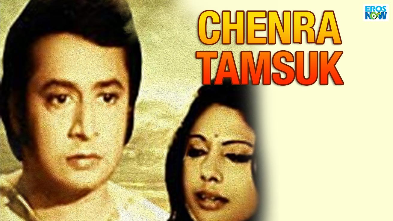 Chenra Tamsukh