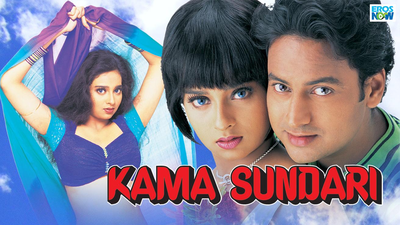 Kama Sundari