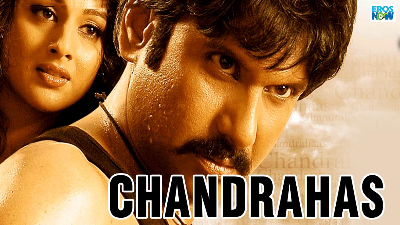 Chandrahas