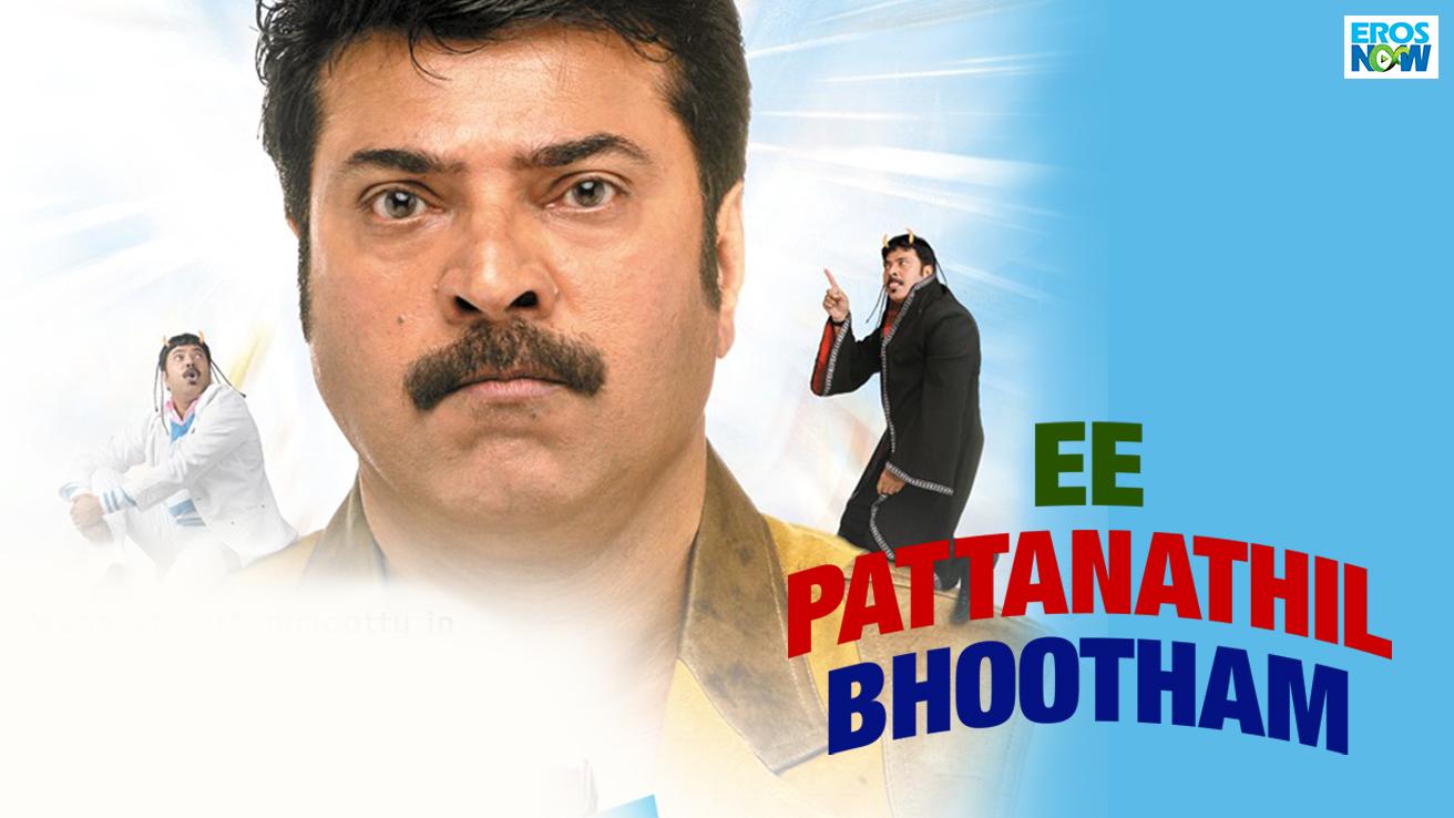 Ee Pattanathil Bhootham