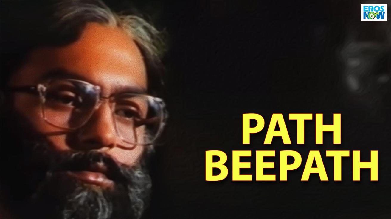 Path Beepath
