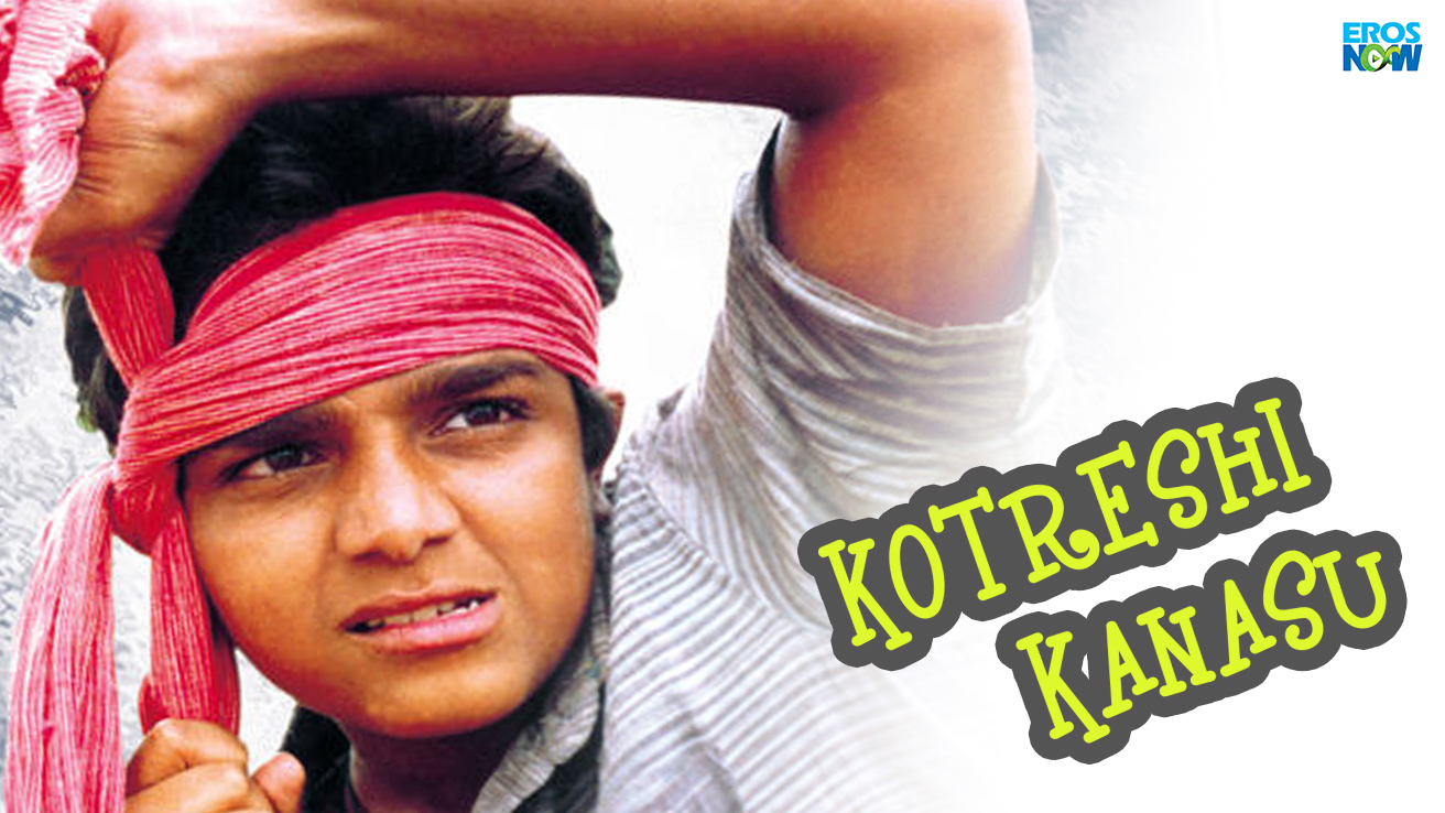Kotreshi Kanasu