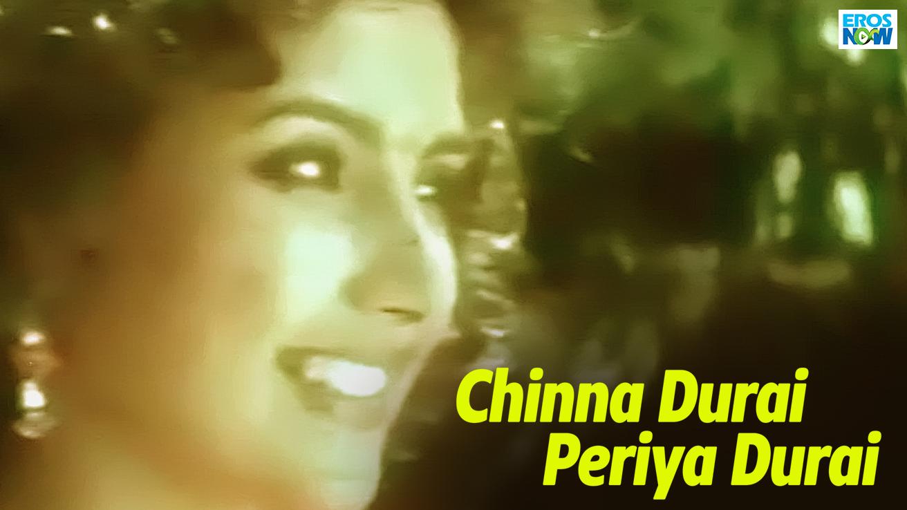 Chinna Durai Periya Durai