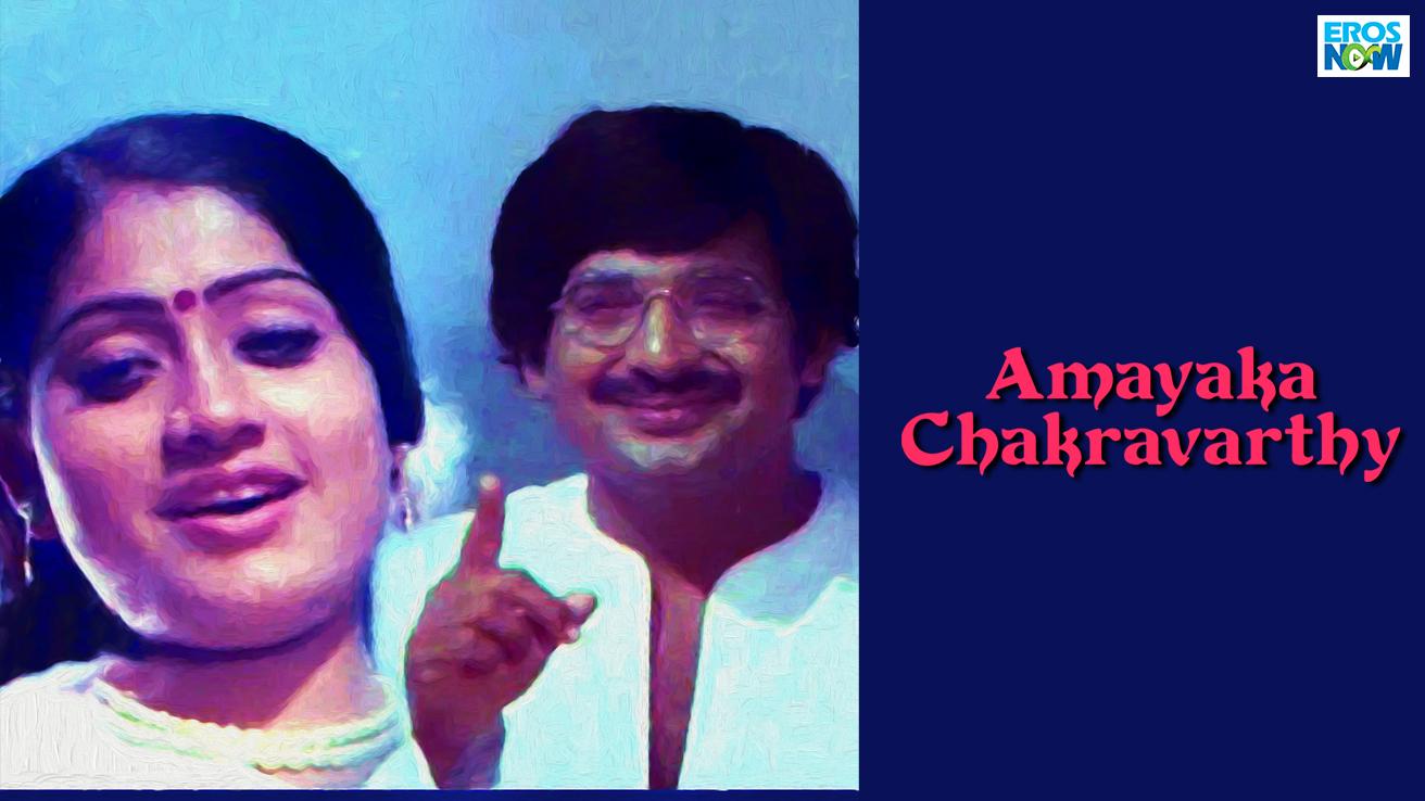 Amayaka Chakravarthy