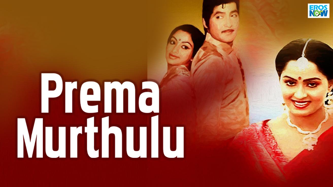 Prema Murthulu