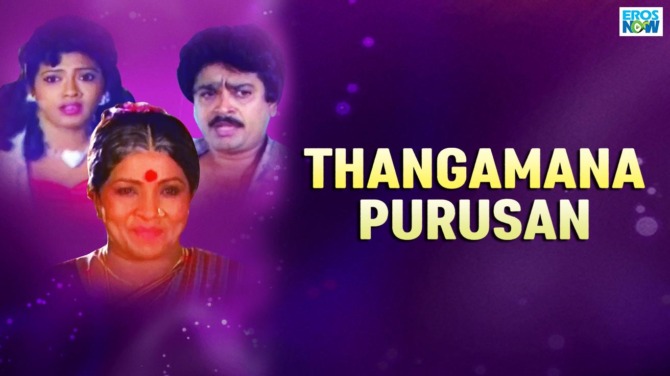 Thangamana Purusan