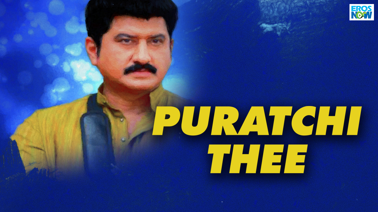 Puratchi Thee